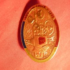 Insigna- Telecomunicatii Militare -125 Ani, Romania de la 1950