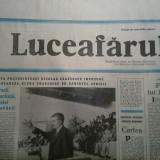 Ziarul luceafarul 14 aprilie 1979 (viziata familiei ceausescu pe pamuntul africii )