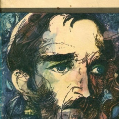 G.BACOVIA -VERSURI SI PROZA - Carte poezie