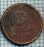 198 MONEDA  VECHE -RUSIA (URSS) - 5 KOPEEK(KOPEKS) - anul 1928 - curiozitatea e ca pare a fi din cupru, o fi proba  ?-starea care se vede