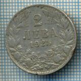281 MONEDA VECHE - BULGARIA - 2 LEVA - anul 1925 -starea care se vede