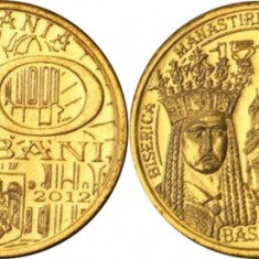 ROMANIA 50 BANI 2012 - Moneda Romania