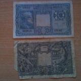 Italia 5 lire, uzata, 10 roni