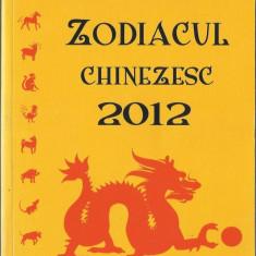 Neil Somerville-Zodiacul chinezesc2012-Anul dragonului - Carte astrologie Altele