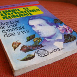 Maria Boatca - Limba si literatura romana- Antologie clasa a VI-a