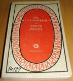 POEZII / PROZA - Grigore Alexandrescu / Editura Minerva