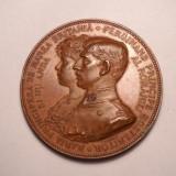 Medalie Logodna Principelui Ferdinand cu Maria 1892 - Medalii Romania