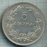 355 MONEDA VECHE - GRECIA - 5 DRAHME(DRACHMAI) - anul 1930 -starea care se vede