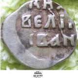 * Denga Rusia Moscova - varianta rara - Ivan cel Groaznic - 1535 - Rurik - Moneda Medievala