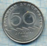 369 MONEDA  VECHE - GRECIA - 50 DRAHME(DRACHMAI) - anul 1980 -starea care se vede