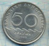 360 MONEDA  VECHE - GRECIA - 50 DRAHME(DRACHMAI) - anul 1980 -starea care se vede