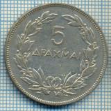354 MONEDA VECHE - GRECIA - 5 DRAHME(DRACHMAI) - anul 1930 -starea care se vede