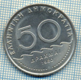 365 MONEDA  VECHE - GRECIA - 50 DRAHME(DRACHMAI) - anul 1980 -starea care se vede