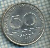 361 MONEDA  VECHE - GRECIA - 50 DRAHME(DRACHMAI) - anul 1980 -starea care se vede
