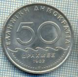 366 MONEDA  VECHE - GRECIA - 50 DRAHME(DRACHMAI) - anul 1982 -starea care se vede