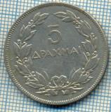 375 MONEDA  VECHE - GRECIA - 5 DRAHME(DRACHMAI) - anul 1930 -starea care se vede
