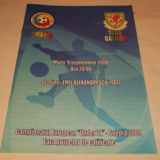 Program meci fotbal Romania - Tara Galilor under 21 (Iasi 2008)