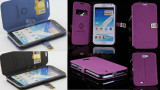 Husa Luxury Samsung Galaxy Note 2 II N7100 N7105 stand + folie protectie, Albastru, Alt material