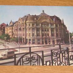 RC - TIMISOARA 4 - Carte Postala Banat dupa 1918, Necirculata, Fotografie