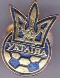 Insigna Federatia de Fotbal din UCRAINA