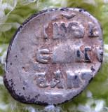* Copeica Rusia Moscova - argint - Ivan cel Groaznic - 1535 - Rurik, Europa