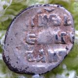 * Copeica Rusia Moscova - Ivan cel Groaznic - 1535 - Dinastia Rurik - Moneda Medievala