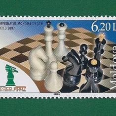 MOLDOVA 2007 - CAMPIONATUL MONDIAL DE SAH - Mi 601 - Timbre straine