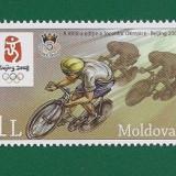 MOLDOVA 2008 - OLIMPIADA DE LA BEIJING  - Mi 608-610