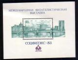 Timbre-RUSIA-COLITA 1983