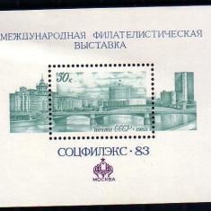 Timbre-RUSIA-COLITA 1983 - Timbre straine, Europa, Transporturi
