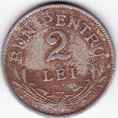 Ferdinand I. 2 lei 1924 cu sigla,monetaria Poissy
