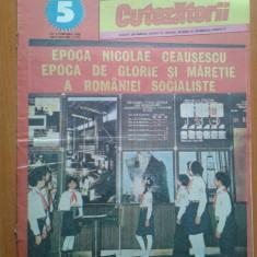 REVISTA CUTEZATORII 1989 NR.5 - Revista scolara