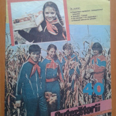 REVISTA CUTEZATORII 1988 NR.40 - Revista scolara