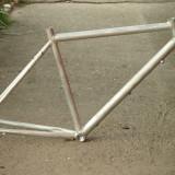 Cadru nou de aluminiu - cursiera. - Piesa bicicleta