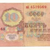 LL bancnota URSS 10 ruble 1961