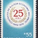 Romania 1974 - Yv. 2845 LP 854 neuzat