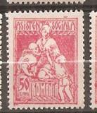 TIMBRE 84, ROMANIA, 1921, ASISTENTA SOCIALA, 50 BANI, CURIOZITATE, LINIE DE CULOARE COLT SUS-DREAPTA, ECV, RARITATE, RARITATI, EROARE, ERORI