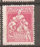 TIMBRE 89, ROMANIA, 1921, ASISTENTA SOCIALA, 50 BANI, CURIOZITATE, SCAMA DE CULOARE COLT JOS-STANGA, ECV, RARITATE, RARITATI, EROARE, ERORI, Medical