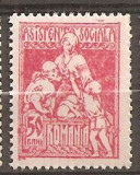 TIMBRE 85, ROMANIA, 1921, ASISTENTA SOCIALA, 50 BANI, CURIOZITATE, LINIE DE CULOARE COLT SUS-DREAPTA, ECV, RARITATE, RARITATI, EROARE, ERORI