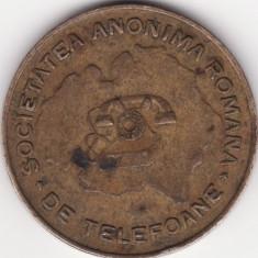 Jeton - Societatea Anonima Romana de Telefoane - Bun pentru una convorbire telefonica locala
