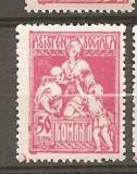 TIMBRE 82, ROMANIA, 1921, ASISTENTA SOCIALA, 50 BANI, CURIOZITATE, SCAMA DE CULOARE COLT STANGA-JOS, ECV, RARITATE, RARITATI, EROARE, ERORI
