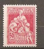 TIMBRE 81, ROMANIA, 1921, ASISTENTA SOCIALA, 50 BANI, NESTAMPILAT, FARA GUMA; BATRAN, COPIL, ASISTENTA IN COSTUM POPULAR CU IE, MEDICINA, COPII