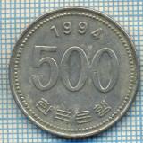 1815 MONEDA  - KOREA DE SUD -  500 WON  - anul 1994  -starea care se vede
