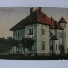 REDUCERE 10 LEI! CARTE POSTALA TECHIR-GHIOL-MOVILA DIN 1923