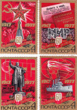 CCCP ; URSS ; RUSIA SERIE ANIVERSARA 1977