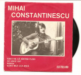 Perpetuum Mobile  Mihai Constantinescu vinil vinyl single EP
