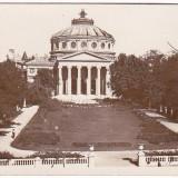 Bucuresti carte postala animata:Ateneul aprox 1920, edit Leonar, PERFECTA