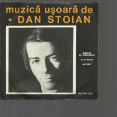 Vinil-Dan Stoian-Albumul cu fotografii Ca-n basme Am vrut - Muzica Folk electrecord