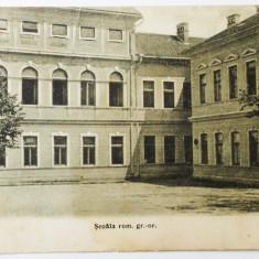ROMANIA SELISTE SALISTE SCOALA ROMANA ORTODOXA ANUL 1918 CIRCULATA **