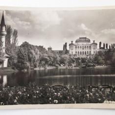 ROMANIA BUCURESTI PARCUL CAROL ANII 1930 necirculata **
